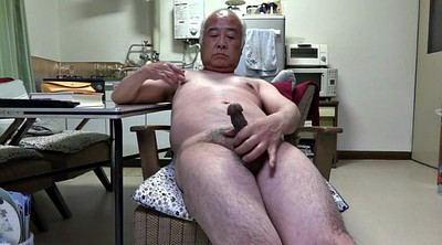 Old gay, Asian, Japanese old, Japanese granny, Asian granny, Big nipples