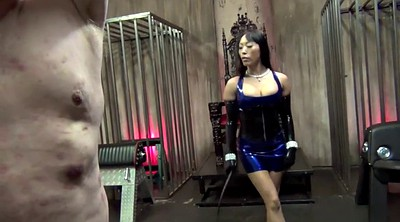Whipping, Whipped, Asian femdom, Whipping femdom, Latex bondage, Latex bdsm