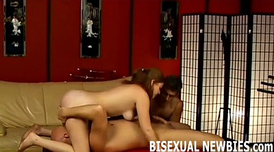 First time, Bdsm gay, Time, Kissing