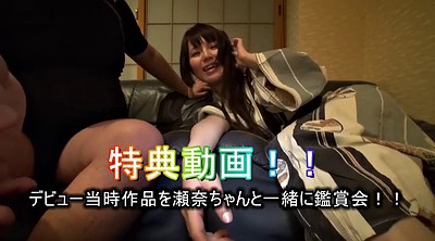 Japanese cosplay, Japanese pov blowjob, Sakura, Asian cosplay