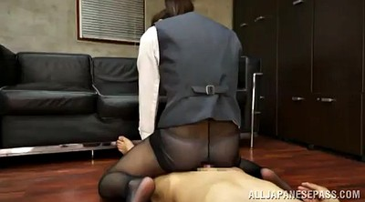 Japanese pantyhose, Asian pantyhose, Japanese bitch