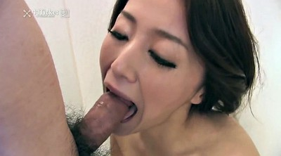 Japanese mature, Japanese uncensored, Asian mature