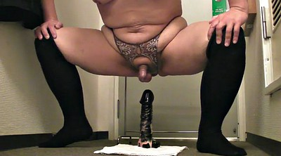 Milk, Huge toy, Huge dildo