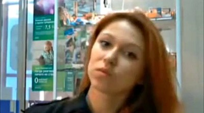 Russian girl, At work