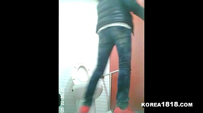 Korean, Bathroom