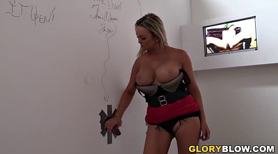Gloryhole, Bbc interracial