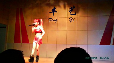 Chinese milf, Chinese teen, Chinese dance, Japanese dance, Asian dance, Dancing