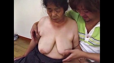 Japanese granny, Japanese old, Japanese young, Ugly, Old japanese, Japanese orgasm