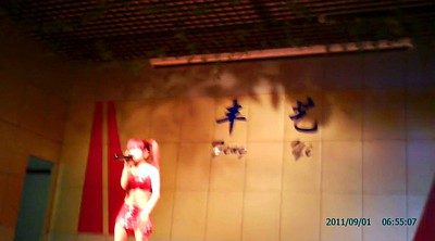 Asian, Chinese dance, Japanese dance, Chinese milf, Chinese teen, Chinese dancing