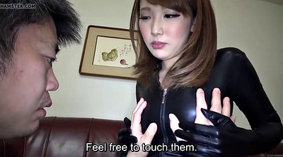 Latex, 일본av, Worship, Subtitles, Subtitle, Body