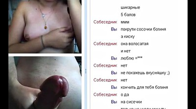 Mom anal, Russian mom, Russian milf