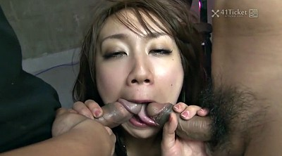 Uncensored asian, Gag
