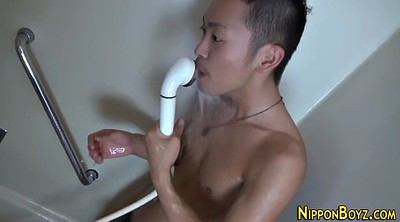 Japanese masturbation, Japanese solo, Solo shower