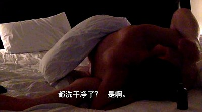 Chinese mature, Chinese, Chinese massage, Chinese homemade, Chinese sister, Chinese f