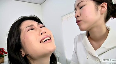 Japanese massage, Japanese massag, Massage japanese, Lesbian japanese, Japanese lesbian massage
