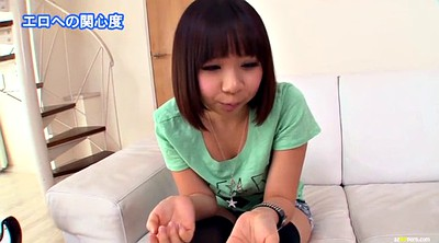 Japan, Bj, Japanese cute, Cute japanese, Blowjob japan