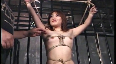 Spank, Japanese bdsm, Asian bdsm