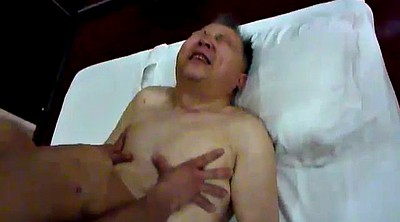 Chinese, Chinese gay, Chinese daddy, Chinese old, Old gay, Group