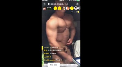 Gay, Live, Bodybuilding