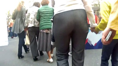 Pov, Pant, Tight pants