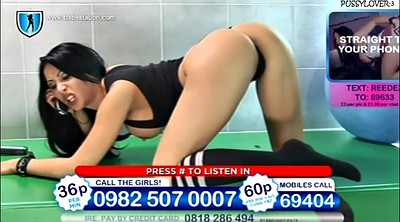 Babestation, Fox