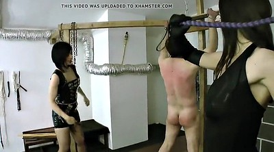 Whipping, Whip, Lady, Male, Male slave