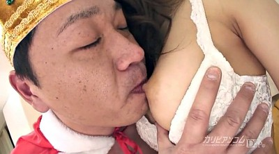 Maid, Cosplayer japanese, Japanese cosplay, Japanese pussy licked