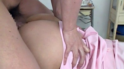 Japanese anal, Japanese massage