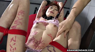 Dildo, Japanese bondage, Japanese milk, Asian bdsm, Japanese milking, Asian milk