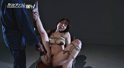 Japanese bondage, Japanese bdsm, Tied up, Tie