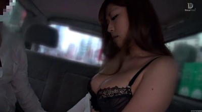 Japanese nipple, Subtitles, Subtitle, Nipples