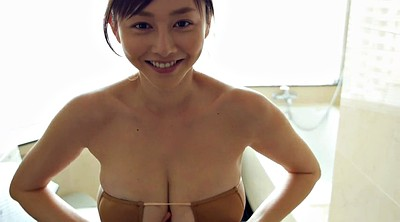 Japanese big tits, Japanese softcore, Japanese bath, Japanese babe