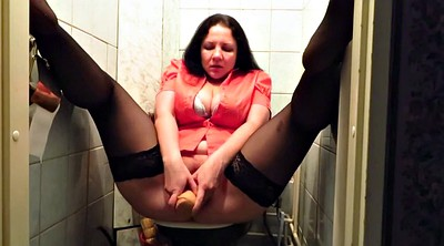 Toilet, Toilet masturbation, Mature pussy, Stockings mature, Milf dildo, Mature stockings