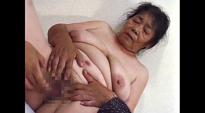 Japanese granny, Ugly, Japanese old