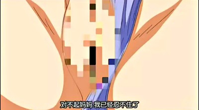 Japanese mom, Mom japanese, Anime, Http