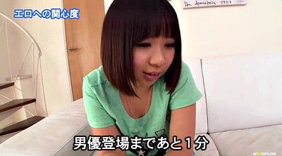 Japan, Japan blowjob, Japanese cute girl, Japan girl, Japan cute