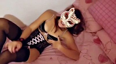 Sex wife, Mask