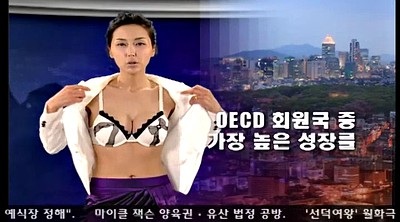 Korea, Korean, Naked news, News