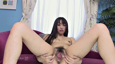 Hairy, Japanese dildo
