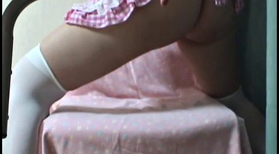 Upskirt, Japanese foot, Panties, Peeping, Asian foot, Peep