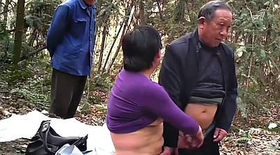 Asian granny, Forest, Asian mature, Mature asian, Granny asian