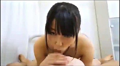 Japan, Blowjob japanese