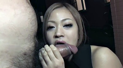 Japanese suck, Japanese facial