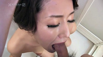 Asian mature, Mature japanese, Uncensored, Japanese shower, Uncensored japanese