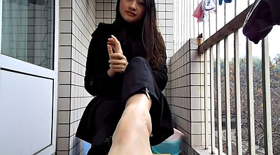Chinese b, Chinese foot, Sole, Chinese teens