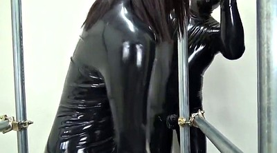 Rubber, Latex rubber, Japanese latex