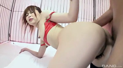 Japanese feet, Latex, Asian fuck, Asian feet, Skinny japanese, Cage