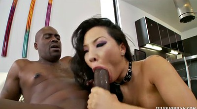 Asian, Asa akira, Vintage interracial, Steel, Asian black
