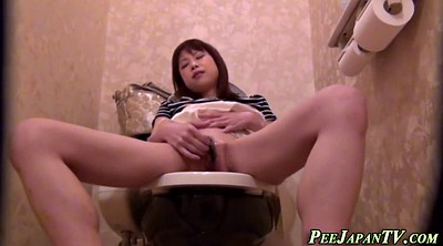 Pee, Japanese solo, Japanese peeing