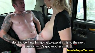 Public anal, Busty anal